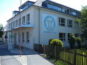 Volksschule Lieboch